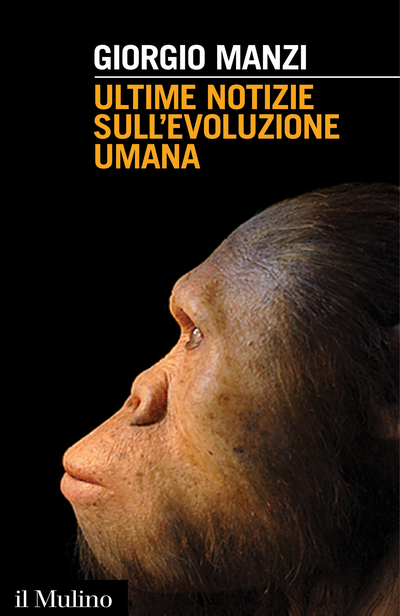 Cover Recent Developments in Human Evolution